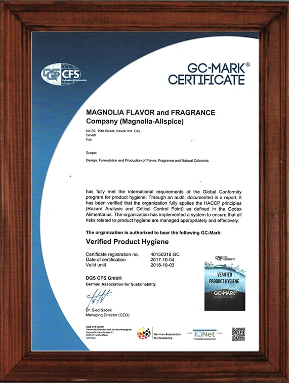 GC-MARK Certificate-2005